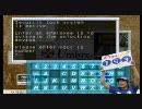 【ゆっくり実況】バイオハザード コードベロニカ完全版を攻略part03 thumbnail