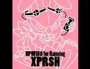 """【ニコニコ動画】【オリジナル曲/ランニング用BGM】BPM180 for Running """"XPRSH""""を解析してみた"""