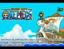 【海外GBA】Shonen Jump's Onepiece【自己神ゲー】『Opening』