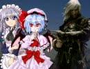 【MTG】ソリン・マルコフが紅魔館に立ち寄ったようです【東方MTG】 thumbnail