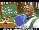 こくじんのパーフェクト格闘ゲーム教室 thumbnail