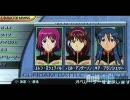 【PSP】ガンダムバトルクロニクル解説byTGS・韓国