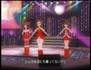 アイドルマスター Go my way 亜美・真美 やよい 伊織(VP6)
