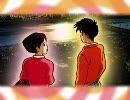 宮台真司 男と女、そして結婚 平成22年7月16日 thumbnail