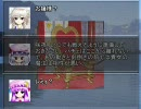 【東方】ジェダイ騎士が幻想入り~EP8~【SW】 thumbnail
