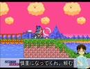 ゲームセンターCX 春香の挑戦 マジカルタルるートくん Part2