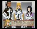 サクラ大戦Ⅴ初回プレイ動画 その6