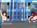 【ユギマス】アイドルマスター5D's第08話「E・C・F 前編」