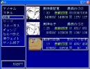 GS美神RPG リポート【10】 「強襲、魔族姉弟ナリ」