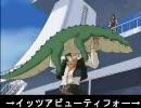 【遊戯王MAD】 しりとりをする王様たち thumbnail