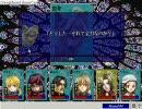 【CardWirth】シナリオリプレイ 「神話の悪神 第三章 北欧の魔王」#1