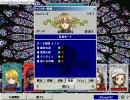 【CardWirth】シナリオリプレイ 「神話の悪神 第三章 北欧の魔王」#3