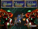 SS魔導物語part35 Final Battle