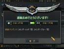 猿でもわかるサドンアタック実況プレイpart25(完)