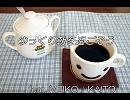 【MEIKO】ゆっくり朝を過ごそう (オリジナル曲) 【KAITO】 thumbnail