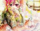 【UTAU】縁~えにし~(オリジナル)【重音