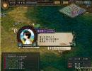 混沌三国志IX - 51 - A