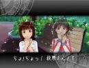 【0907】君の夢、追憶の夏~二日目後半~【なつますっ!】 thumbnail