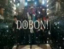 DOBON!