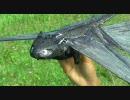トゥース:映画ヒックとドラゴンのドラゴンNightFuryをトレーニング中 thumbnail