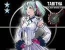 ファミコンウォーズDS2  残酷な花 リーゼロッテ/Cruel Rose - Tabitha