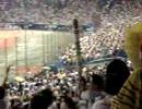 第68位:東京音頭 阪神ファン偏