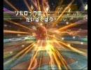 ポケモンバトルレボリューション シングル対戦動画4