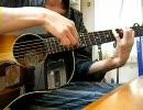 【ニコニコ動画】ひぐらしのなく頃に【you】をアコギで弾いてみた※TAB完成を解析してみた