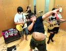 【ニコニコ動画】デブとその仲間たちがキラ☆キラ演奏してみたを解析してみた