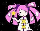 【春歌ナナ】 好き、嫌い、好き。 【カバー】