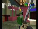 「GERMS 狙われた街」プレイ動画番外編「突然変異」4