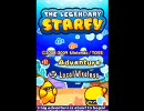 [TAS] The Legendary Starfy ステージ10 thumbnail