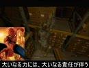レインボーシックスベガス2をゆっくり実況プレイ ACT:7 thumbnail