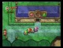 ゼルダの伝説 4つの剣+ 「L2-2 青の巫女の村」