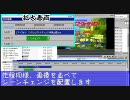 【ニコニコ動画】AviUtlの拡張編集機能、シーンチェンジの追加、作成のススメを解析してみた