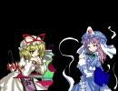 紫と幽々子は【ほのぼの動画】文花帖を読み返しました