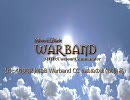 【ゆっくり実況】M&B Warband CC ぬぬぬのぬ(試供品)第1話