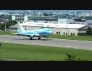 信州まつもと空港 FDA212便 着陸風景