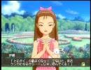 伊織 アイドルマスター 女王様と豚 38