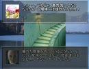 【東方】ジェダイ騎士が幻想入り~EPチルノ~【SW】 thumbnail
