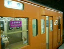7月20日 201系11H運用快速新宿行 立川出発