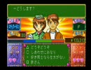 【実況コラボ】子育てクイズマイエンジェルpart.3【ワタル・モロリ】 thumbnail