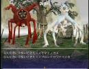 【東方有頂天】東方永遠絆11 thumbnail