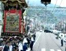 京津線VS大津祭
