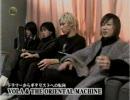 VOLA & THE ORIENTAL MACHINE/唯我究音