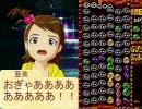 【ミスミス】ぷよm@s part20【ミスター】 thumbnail
