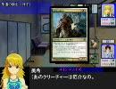 【ニコニコ動画】【アイマス×MTG】ギャザどるマスター  3戦目を解析してみた