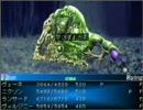 RPGツクール2000のゲーム セラフィックブルーをプレイ63