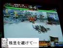 三国志大戦2  低画質動画⑫