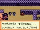 メダロット2 カブトVer. VSコウジ&シオカラ(シオカラ編)